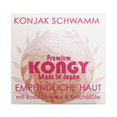 Cherry blossom & Pink clay Konjac sponge for sensitive or dry skin - Kongy