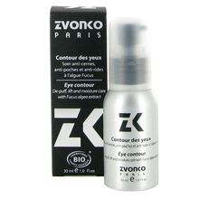 Energising Eye treatment for Men