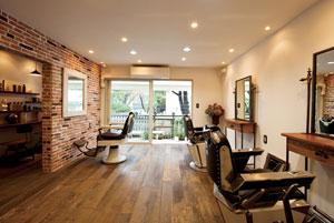 Organic Hair Salon : John Masters Organics  Natural hair and skin care beauty products