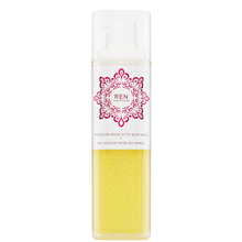 Moroccan Rose Otto Body Wash - Ren