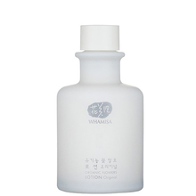 Organic flowers lotion Original - Whamisa