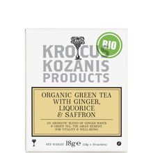 Herbal tea with Ginger, Liquorice & Greek Saffron  - Krocus Kozanis